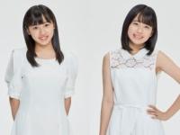 【アンジュルム】メイク薄めの太田遥香と伊勢鈴蘭が可愛すぎる!