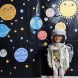 『【今日のまなび】宇宙飛行士になって宇宙を旅しました』の画像