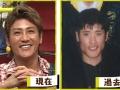 【画像】新庄剛志(48)さん、歳を取るたびになぜかどんどんイケメンになってしまうwwwywwwywwwy