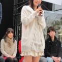 ミス&ミスター東大コンテスト2011 その4(大石彩佳・私服)の2