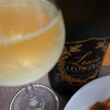 『フランス産スパークリングワイン「ルイ・レオナール ブラン・ド・ブラン ブリュット(LOUIS LEONARD Blanc de Blancs.)」②』の画像