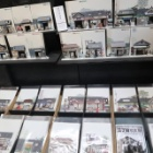 『Carte postale en relief』の画像