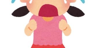 義兄嫁が義兄に離婚の話をされたのは私のせいだと言ってきた。理由は私が4人子供を産んだかららしい…