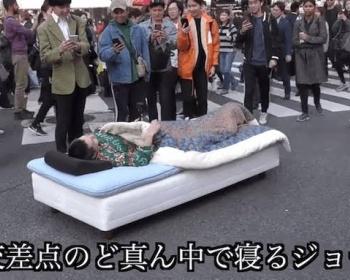 スクランブル交差点にベッドを置いたYoutuber・ジョーブログ、書類送検 2ch「逮捕しろ」