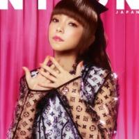 安室奈美恵、前髪ぱっつん姿に「お、おう」「40でこれならすごいね 」の声