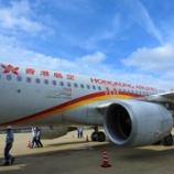 """『『""""ほぼ""""ワンコイン』で香港へ行ける航空会社ってどうなのか試してみた。 機内編』の画像"""