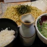 『会津ラーメン和さん、今日は「特製青じそ塩つけ麺」でした!』の画像
