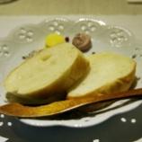 『再びイタ飯』の画像