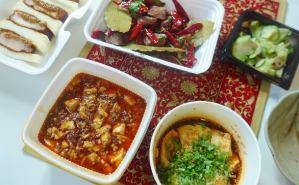 「超絶美味」 四川料理をテイクアウト