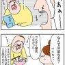 歯の矯正④