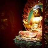 『【怨念】妻にあの世へ連れていかれた僧侶の画像』の画像