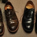 『僕の靴』の画像