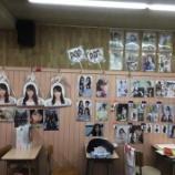 『【乃木坂46】とある塾の教室が乃木坂まみれで凄いことに・・・』の画像