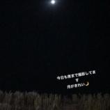 『【乃木坂46】こんなに遅くまで撮影・・・大変だな・・・』の画像