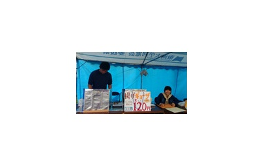 『学生祭 【揚げギョーザ】』の画像