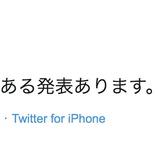 『【乃木坂46】ついに!!!新番組『乃木坂どこへ?』番組詳細発表!!キタ━━━━(゚∀゚)━━━━!!!』の画像
