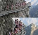 中国の美人コンテストがやばすぎ! ビキニ姿で断崖絶壁をウォーキング 平常心を保つための企画