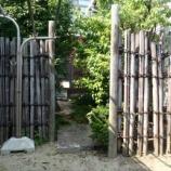 『竹の垣根』の画像