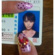 平野綾の運転免許画像wwwwwwwwww アイドルファンマスター