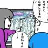 アラフォーは『NiziU』をこう見る!