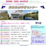 『夏の自由研究は彩湖自然学習センター&7月27日芦原小学校で開催される「戸田市サイエンスフェスティバル2012」がお薦めです!』の画像