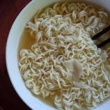 『お湯を注ぐだけ袋麺 2 結論 ~マイナンバー』の画像