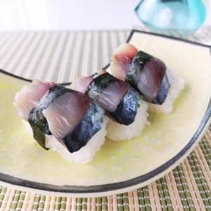 お寿司のような?しめ鯖にぎり