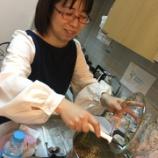 『絶品!手作りハーブソルトと風邪予防のハーブコーディアルの会』の画像