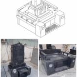 『インドM-10 北大青 洋風墓石 洋墓』の画像