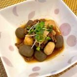 『料理』の画像