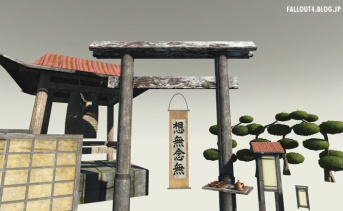 AWARHERO's Japanese Decor Pack