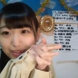『[動画]2019.12.26(19:25~) SHOWROOM 「=LOVE(イコールラブ) 瀧脇笙古」@個人配信』の画像