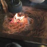『囲炉裏』の画像
