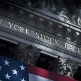 『【配当株】「日本人が知らない」2020年以降も増配が続く可能性が高い、注目の米国高配当増配銘柄を紹介する!』の画像