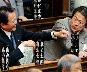 故・中川昭一「いくら世界のためだ、黙ってカネを出せと言われても、日本はキャッシュ・ディスペンサーになるつもりはない」今思えば遺言だった…産経編集委員田村秀男