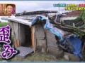 【朗報】サンシャイン池崎さん、両親に500万の住宅をプレゼント