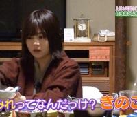 【欅坂46】ニックネームのない尾関にいいニックネームつけてあげて