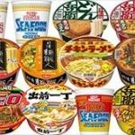 【朗報】カップ麺の便利なお湯の入れ方、ガチで発見されるwww