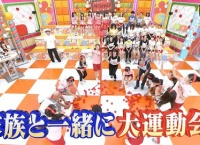 【AKBINGO】メンバーの家族公開キタ━━━━(゚∀゚)━━━━!!