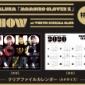 【NEWS】 応援店特典決定❣️  💎「5th ALBUM『...