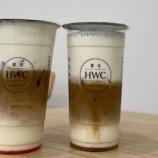 『黒沃咖啡』の画像