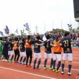 『[J3] 2018シーズンのJ1、J2クラブライセンス判定結果を発表!! 鹿児島と琉球がJ2ライセンス取得!』の画像