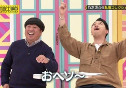 【乃木坂46】バナナマンの好きな乃木メンって誰やろ???