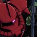 『【NHK】機動戦士ガンダム THE ORIGIN 前夜 赤い彗星 11話感想まとめ「ルウム会戦」』の画像