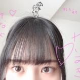 『【乃木坂46】ついに!!!あの『有能』メンバーがブログ更新・・・』の画像