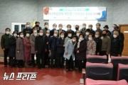 光復会大邱市支部、「分かりやすい大邱独立運動」編纂のための学術大会を開催
