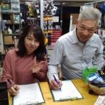 沖縄の自転車店 バイスクルキッズ店主大城のブログ