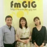 『9月20日(日)fmGIG 幸せ発信局「右肩経営羅針盤」に出演します♪』の画像