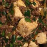 『オススメ!陳麻婆豆腐の素?で楽チン晩ご飯@わが家』の画像