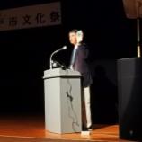 『第70回松戸市文化祭のご報告』の画像